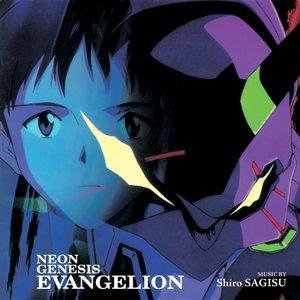 Imagen de 'Neon Genesis Evangelion (Original Series Soundtrack)'