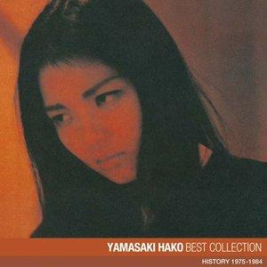 Image for 'Hako Yamazaki Best Collection'