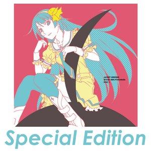 Image for 'Utamonogatari Special Edition (Original Soundtrack)'