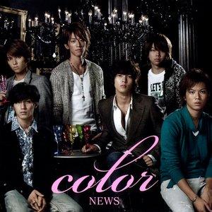 Imagem de 'color'