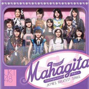 Image for 'Mahagita'