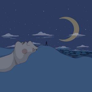 Image pour 'L'aventure EP'