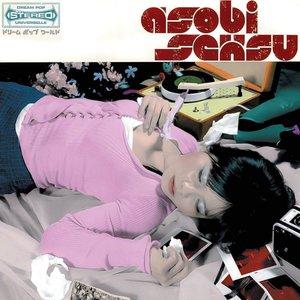 Image for 'Asobi Seksu'