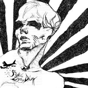Изображение для 'Sea Of The Dying Dhow'