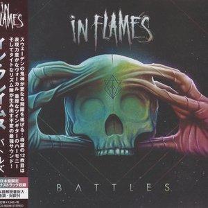 Изображение для 'Battles (Japanese Edition)'