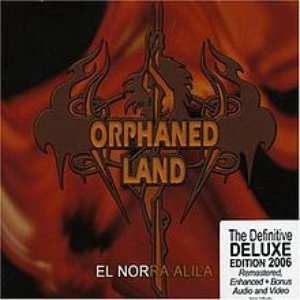 Image for 'El Norra Alila (Re-issue 2016) [Remastered]'