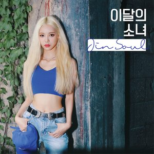 Image for 'JinSoul'