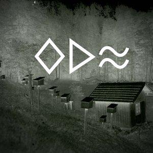 Image for 'Doom na kraji lesa'