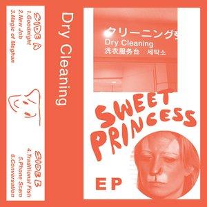Image for 'Sweet Princess EP'