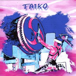 Image for 'Taiko - Drum Music Of Japan'