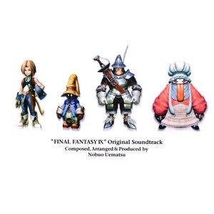Image pour 'FINAL FANTASY IX (Original Soundtrack)'