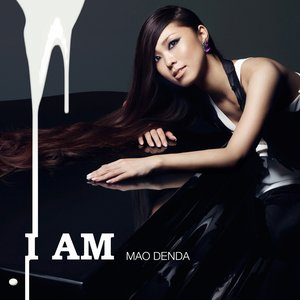 Image for 'I AM'