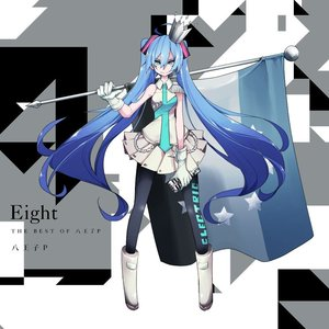 Image for 'Eight -THE BEST OF 八王子P-'