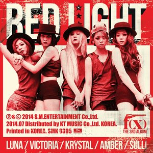 Image for 'The 3rd Album 'Red Light''