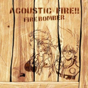 'Acoustic Fire!!'の画像