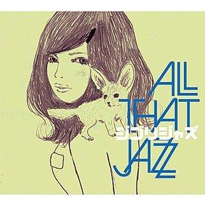 Image for 'Ghibli Jazz'