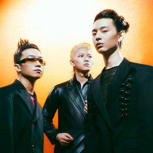 Image for 'Mandarin'