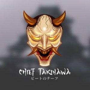 Image for 'Chief Takinawa'