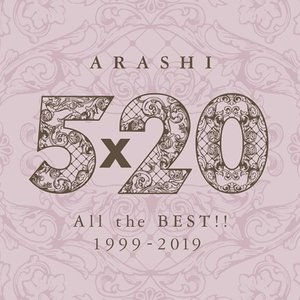 '5×20 All the BEST!! 1999-2019'の画像