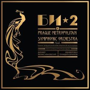 Image for 'Би-2 & Prague Metropolitan Symphonic orchestra'
