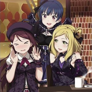 Image for 'Guilty Kiss'