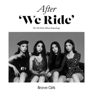 Immagine per 'After 'We Ride''