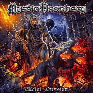 Изображение для 'Metal Division'