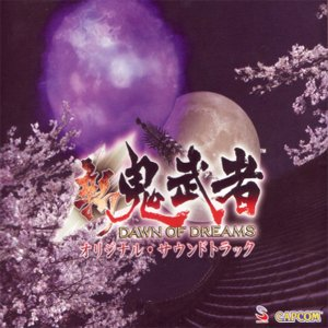 Image for 'Shin Onimusha Dawn of Dreams Special Pack Original Soundtrack'