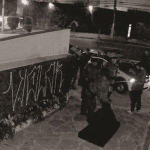 Image for 'Violar'