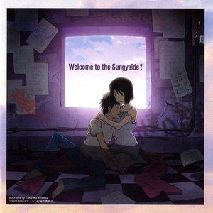 Image for 'テレビアニメーション「N・H・Kにようこそ!」サウンドコレクション サニーサイドにようこそ!'
