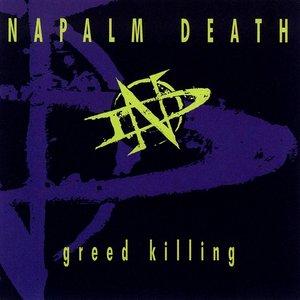 Изображение для 'Greed Killing'