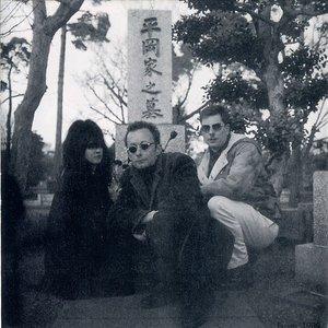 Zdjęcia dla 'Current 93'