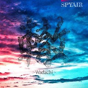 Bild für '轍~Wadachi~'