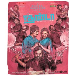 Image for 'Jigarthanda (Original Motion Picture Soundtrack)'