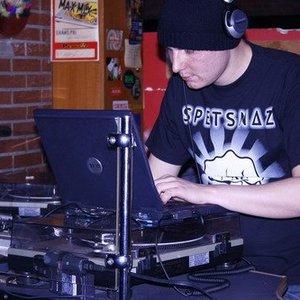 Изображение для 'DJ Robotikus'