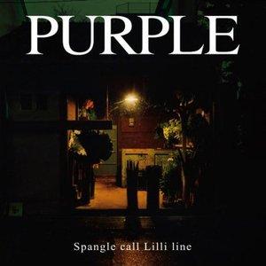 'Purple'の画像