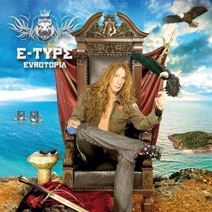 Image for 'Eurotopia'