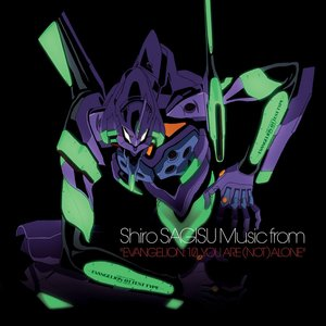 """'Music from """"Evangelion: 1.0 You Are (Not) Alone""""'の画像"""