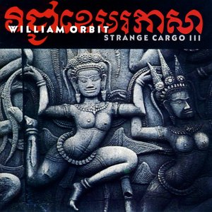 Image for 'Strange Cargo III'