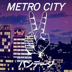 'Metro City'の画像