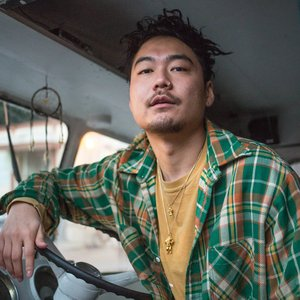 Image for 'Dumbfoundead'