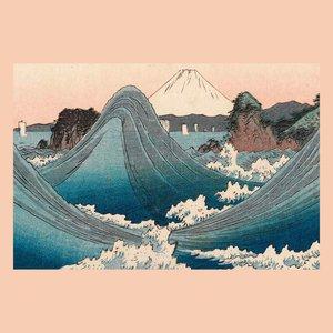 Image for 'honshu island'