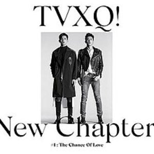 Image for 'New Chapter #1: The Chance of Love'