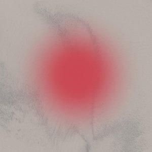 Image for 'Malarian pelko'
