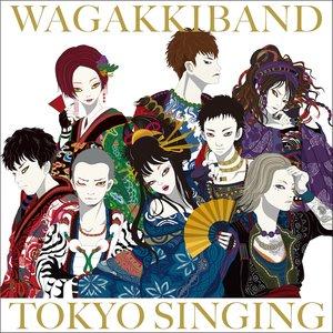 Zdjęcia dla 'Tokyo Singing'