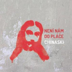 Image for 'Není nám do pláče'