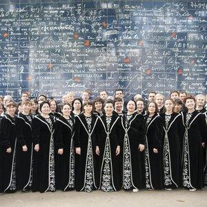 Image for 'Государственный академический русский хор под упр. А.В.Свешникова'