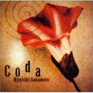 'Coda'の画像