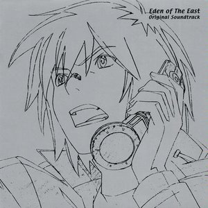 Image for '東のエデン オリジナル・サウンドトラック'