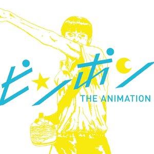 Image for 'Ping Pong (Original Soundtrack)'